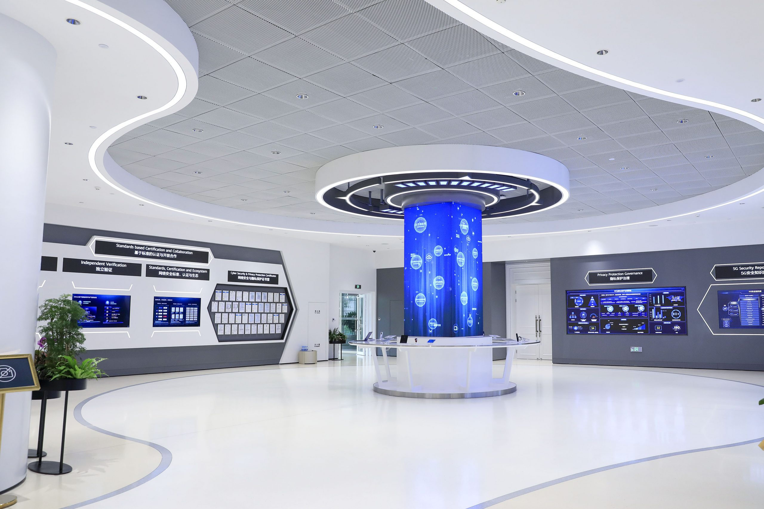 Huawei inaugura en China su Centro Global de Ciberseguridad y Transparencia de Protección de la Privacidad de mayor tamaño